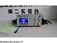 JH-3010E型不分光红外二氧化碳分析仪