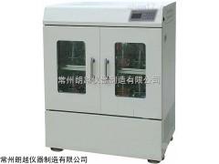 LY-400SC 恒溫恒濕培養箱