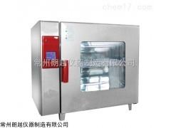 LY-1010 干燥箱/培養箱