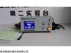 GXH-3010E 红外二氧化碳检测仪