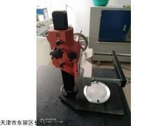 HZB-150 混凝土芯样补平仪厂家