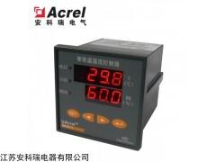 WHD72-11 安科瑞智能型温湿度控制器