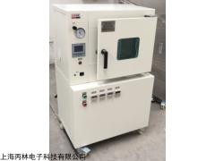 DZF-6020G 高温500度真空干燥箱定制