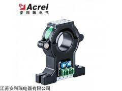 AKHC-EKA 安科瑞开口式开环霍尔电流传感器