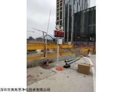 河南驻马店新建工地扬尘噪声在线监测设备厂家直销包联网