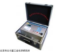 pAir2000 便携式工业污染源恶臭污染物检测仪