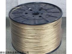 1200*600 防火涂塑钢丝绳