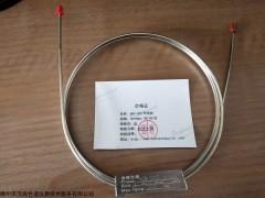 GDX-502 甲烷填充柱/非甲烷总烃