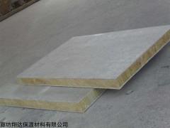 北京岩棉复合板厂家1平方价格