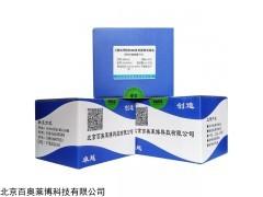 WH0016 石蜡包埋组织DNA快速提取试剂盒