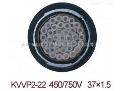 控制电缆ZR-KVVP2-22-7*1.5mm2