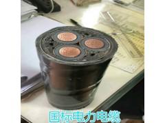 YJV铜芯电力电缆YJV-10kv高压电缆