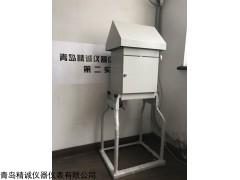 YH-1000 顆粒物采樣器(大流量)