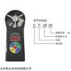 wi138569 煤矿用机械电子式风速表