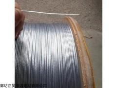 定做 玻璃棉用钢丝绳价格