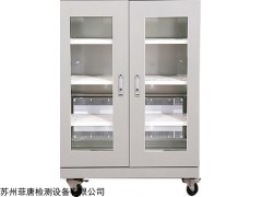FTQ系列 防潮氮气柜