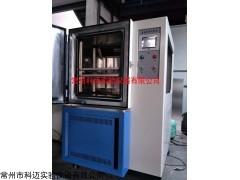 KM-WBX-150 5℃/min经济型快速温变试验箱