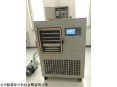 LGJ-50F 小型冷冻干燥机