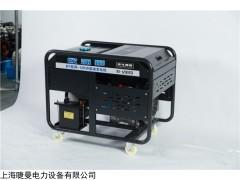簡易15千瓦柴油發電機220v