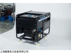 10千瓦柴油發電機電壓波動