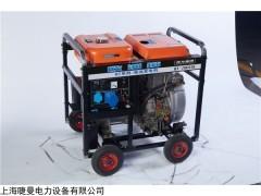 7千瓦銅芯柴油發電機