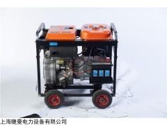 純銅無刷6千瓦柴油發電機