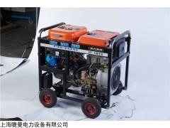 5千瓦柴油發電機長:755mm