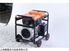 使用簡單190A柴油發電焊機