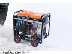 焊發兩用250A柴油發電電焊機