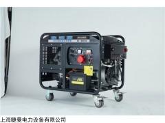 焊接師傅說300A柴油發電電焊機