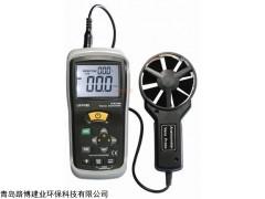 高精度热敏电阻的LB-FS62数字风速仪