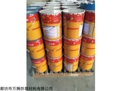VEGF-1 树脂玻璃鳞片胶泥厂家