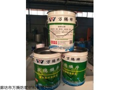 VEGF-1 内衬防腐树脂玻璃鳞片胶泥