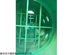 VEGF-1 耐酸碱 耐高温 抗渗透 内衬防腐树脂玻璃鳞片胶泥