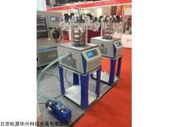 LGJ-10 上海冻干机