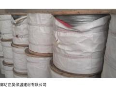 定做 钢结构用包塑钢丝绳供应商