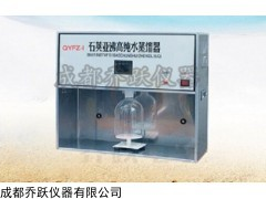 成都石英亚沸高纯水蒸馏器