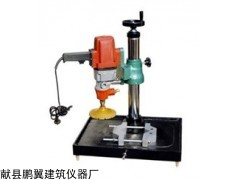 HMP-100混凝土磨平机