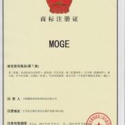 无锡穆格流体控制科技有限公司销售