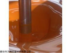VEGF-1 环氧树脂