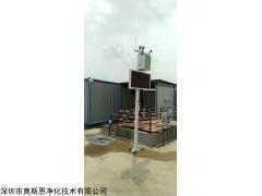 OSEN-YZ 商业楼GBD城市建设扬尘污染监管在线监测系统