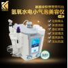 XQP-B 氢氧小气泡作用原理