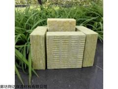 屋面岩棉保温板专业厂家