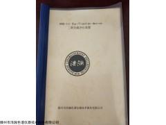 HHO-III  2015藥典二氧化碳凈化裝置