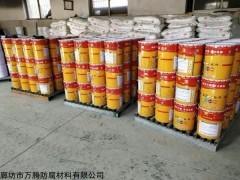 VEGF-1 环氧无溶剂涂料批发价格耐磨陶瓷防腐