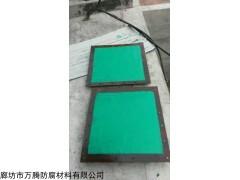 VEGF-1 万腾玻璃鳞片胶泥防腐胶泥厂家