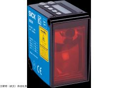 DS50-P1112 現貨1047402施克距離傳感器