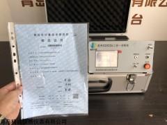 GXH-3010/3011AE紅外氣體分析儀