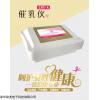 CRT-A 韩国进口催乳仪 养生馆产后