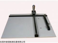 LT7038 平行裁割机